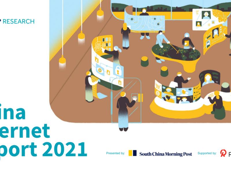 Chine : les tendances tech de 2021 selon le South China Morning Post